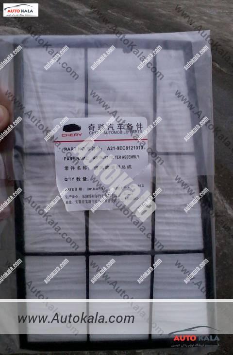 فیلتر کابین MVM530
