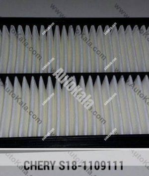 فیلتر هوا MVM 110S