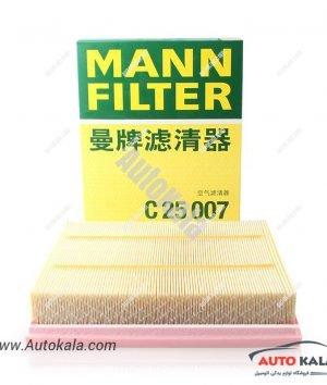 فیلتر فیلتر هوا هاوال H6